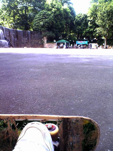 新宿中央公園にてスケート