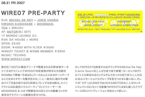 Wire-Pre-Party